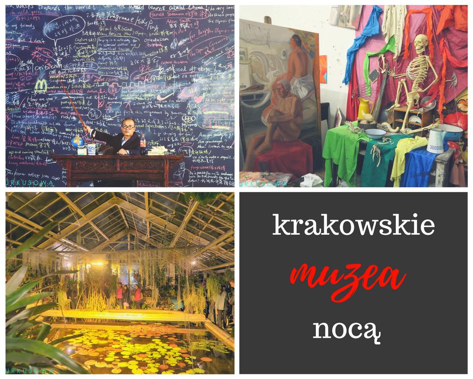 Noc Muzeów- Kraków 2018